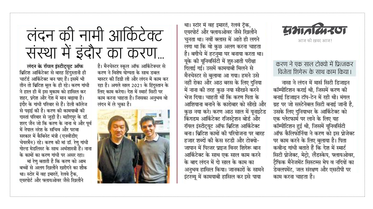 Article on Karan's recent success by Prabhat Kiran