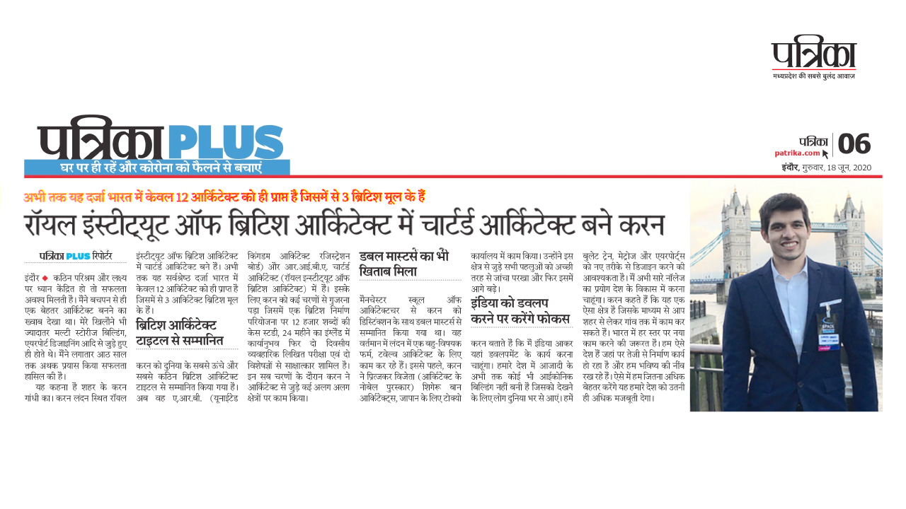 Patrika newspaper covers central India's first ARB Registered Architect